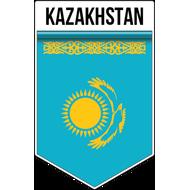 Наклейка Флаг Казахстана, фото 1