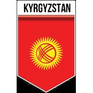 Наклейка Флаг Кыргызстана, фото 1