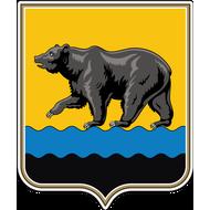 Наклейка Герб города Нефтеюганск, фото 1