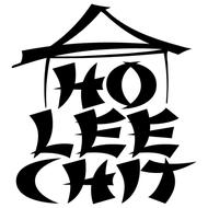 Наклейка Ho Lee Chit, фото 1