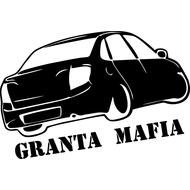 Наклейка Granta mafia, фото 1