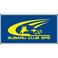 Наклейка Subaru club SPB-047, фото 1