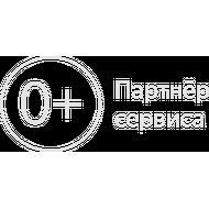 Наклейка Партнер Сервиса, фото 1
