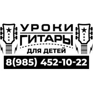 Наклейка Реклама на автомобиль-013, фото 1