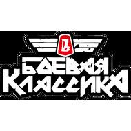 Наклейка Боевая классика-016, фото 1