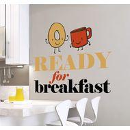 Наклейка Ready for breakfast, фото 1