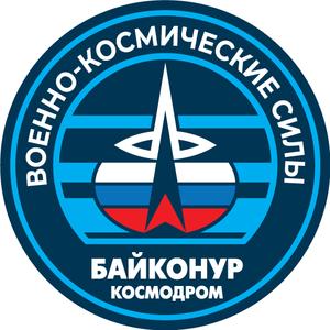 Наклейка Космодром Байконур, фото 1