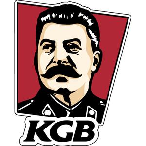 Наклейка Антибренд KFC, фото 1