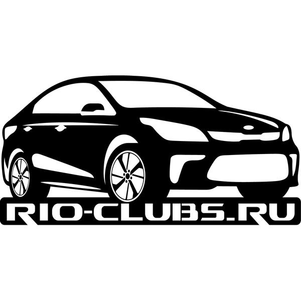 Наклейка RIO-CLUBS.RU, фото 13