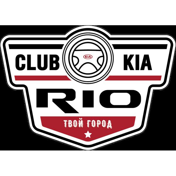 Наклейка Kia rio club, фото 1