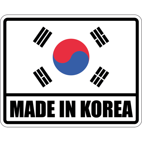 Наклейка Made in Korea, фото 1