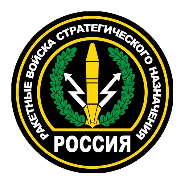 Наклейка Шеврон Ракетные войска, фото 1