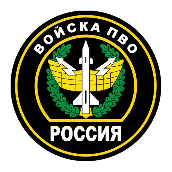 Наклейка Шеврон Войска ПВО, фото 1