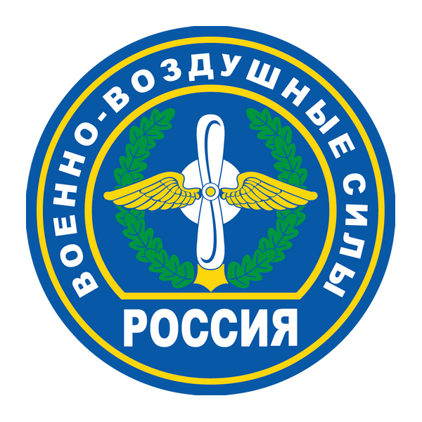 Наклейка Шеврон Военно-воздушные силы, фото 1