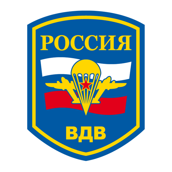 Наклейка Шеврон Россия ВДВ, фото 1