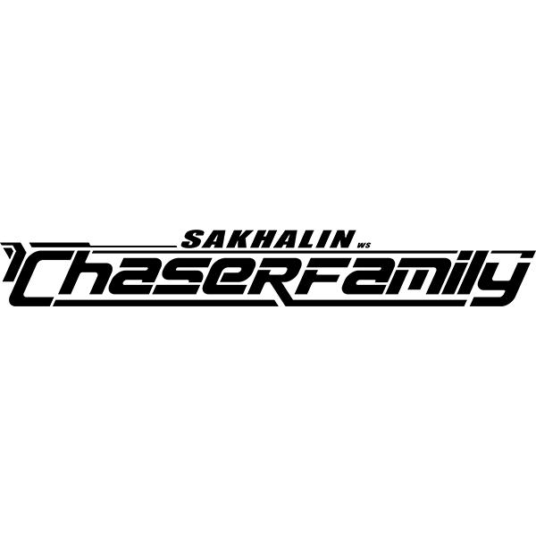 Наклейка Chaser Family Sakhalin, фото 13