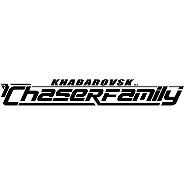 Наклейка Chaser Family Khabarovsk, фото 13