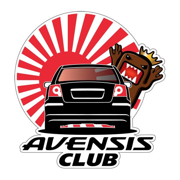 Наклейка Avensis club, фото 1