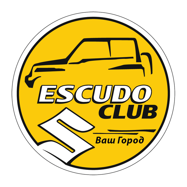 Наклейка Escudo club, фото 1