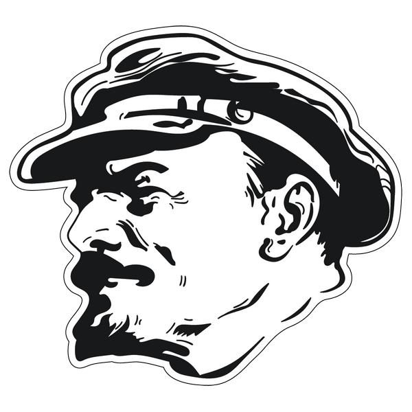 Наклейка Ленин, фото 1
