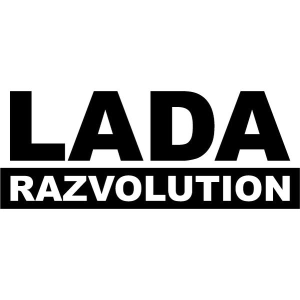 Наклейка Lada razvolution, фото 13