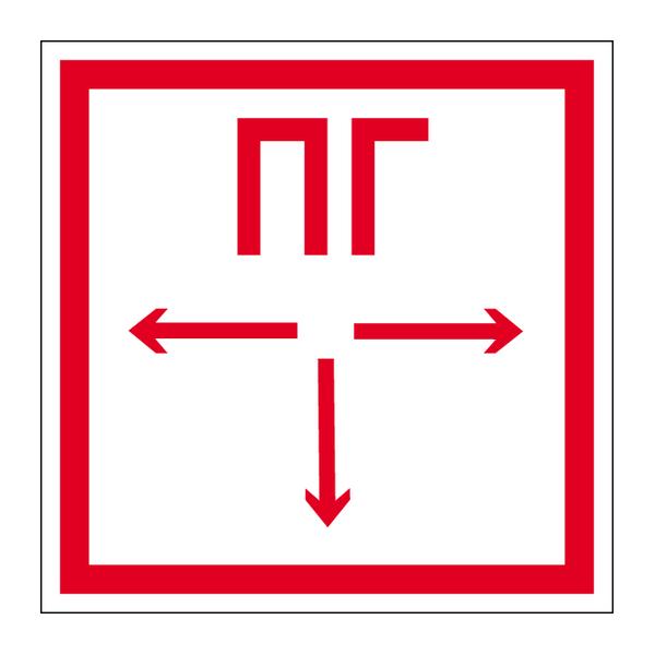 Наклейка Знак F 09, фото 1
