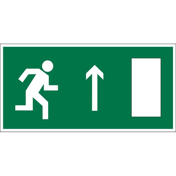 Наклейка Знак Е 11, фото 1