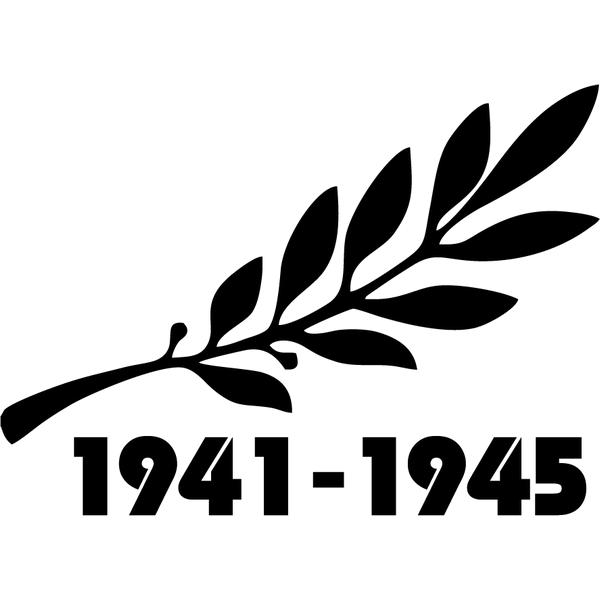 Наклейка 1941-1945, фото 13