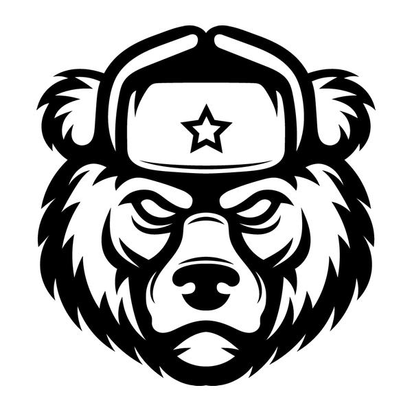 Наклейка Медведь в ушанке, фото 13