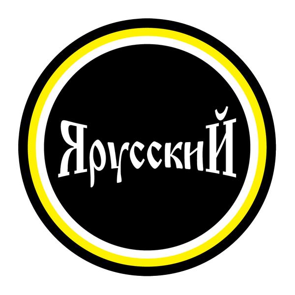 Наклейка Я русский, фото 1
