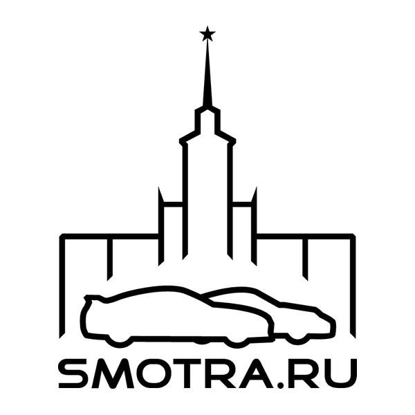 Наклейка Smorta.ru, фото 13