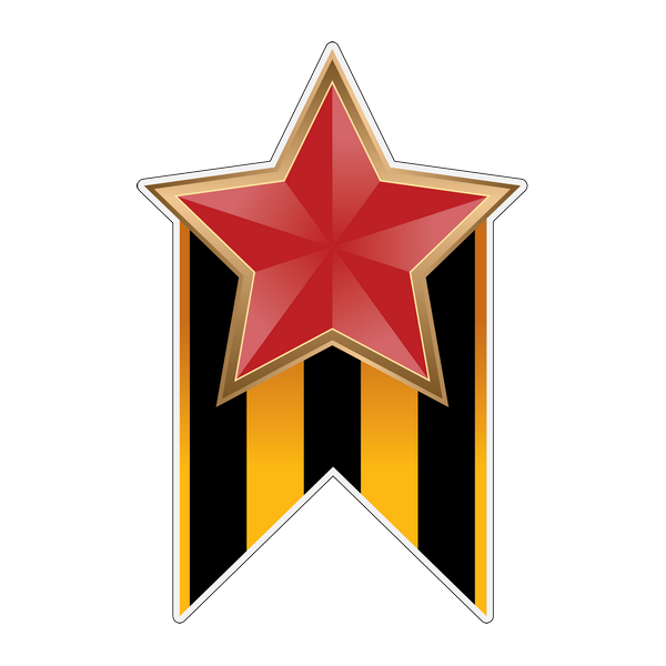 Наклейка Звезда, фото 1