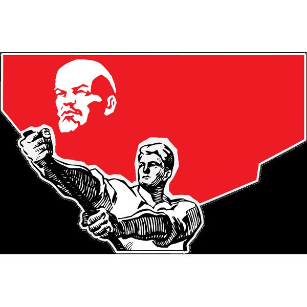 Наклейка Знамя победы, фото 1
