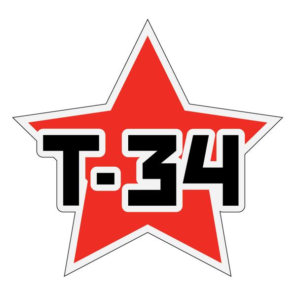 Наклейка Т-34, фото 1