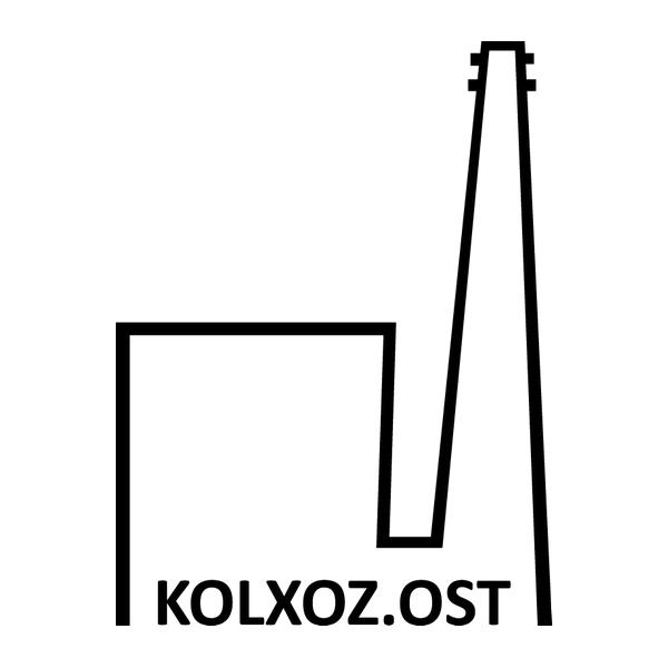 Наклейка  KOLXOZ.OST, фото 13