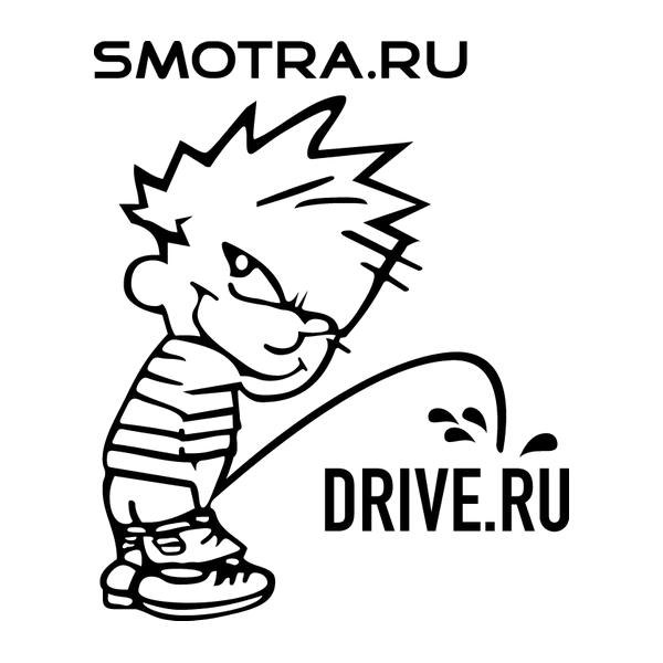Наклейка Писающий мальчик Smotra.ru, фото 13