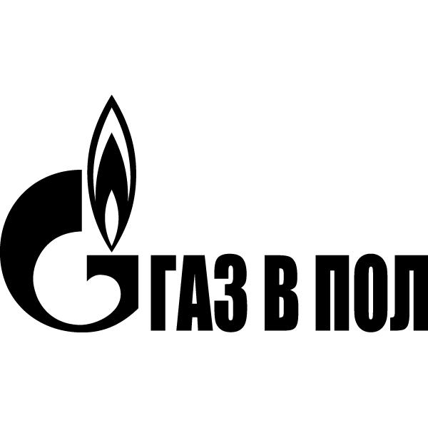 Наклейка Газ в пол, фото 13