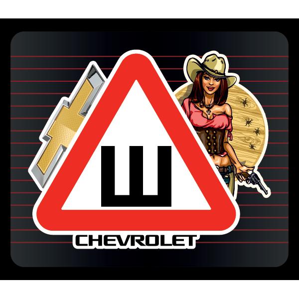 Наклейка Шипы Chevrolet, фото 1