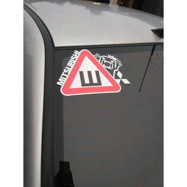 Наклейка Шипы Mitsubishi, фото 2