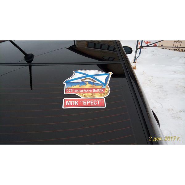 Наклейка Снежногорск, фото 2