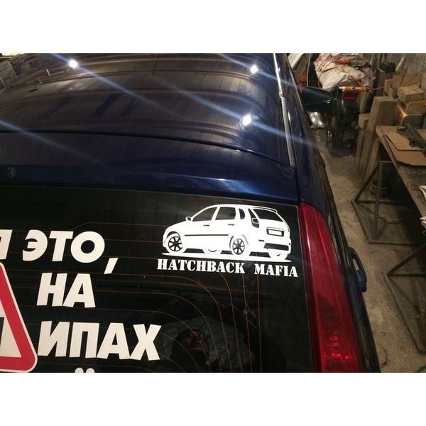 Наклейка Hatchback mafia, фото 14