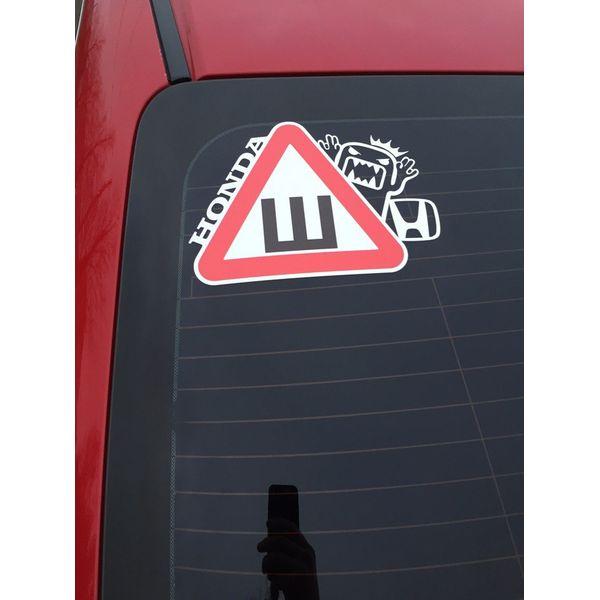 Наклейка Шипы Honda, фото 3