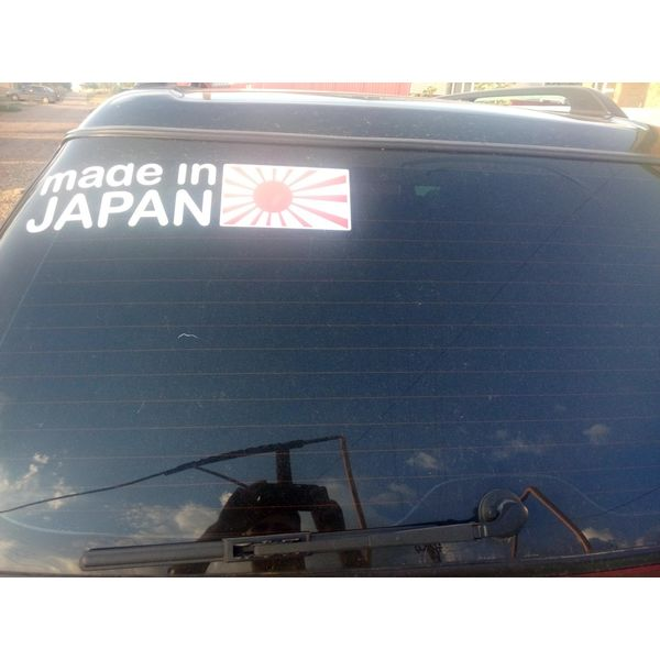 Наклейка Made in Japan, фото 4