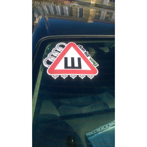 Наклейка Шипы Audi, фото 2