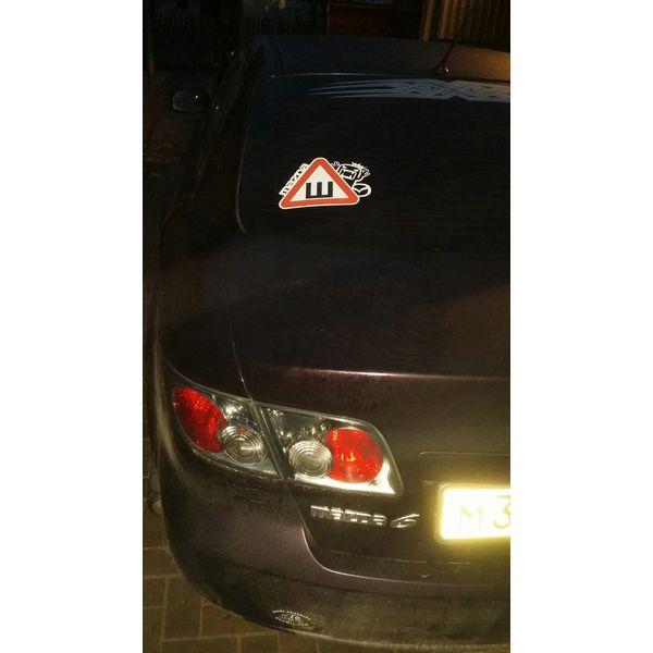 Наклейка Шипы Mazda, фото 2