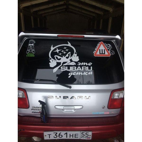 Наклейка Это Subaru детка, фото 14