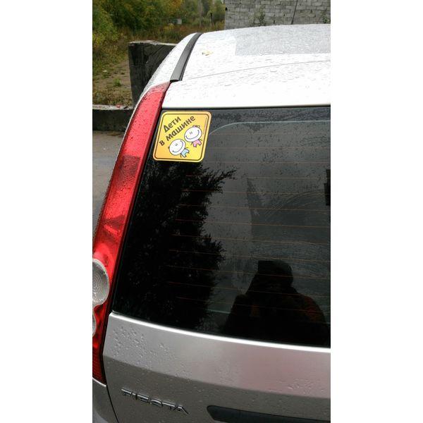 Наклейка Дети в машине, фото 2