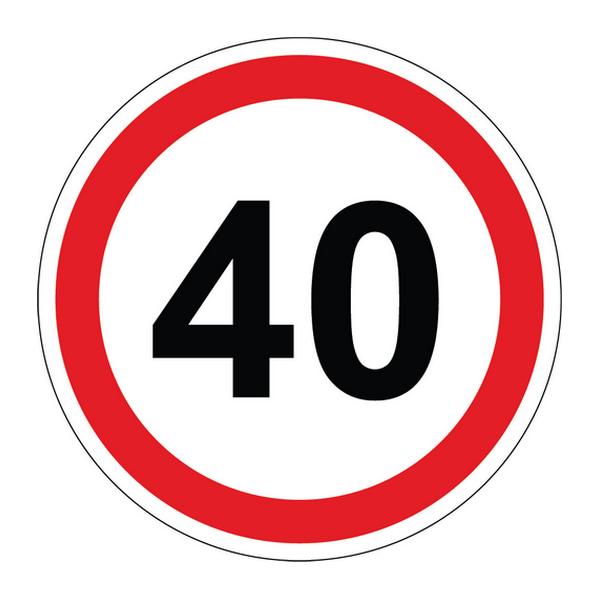 Наклейка 40 км/ч, фото 1