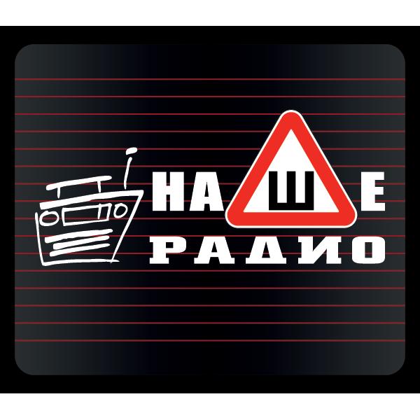 Наклейка Шипы Наше Радио, фото 1