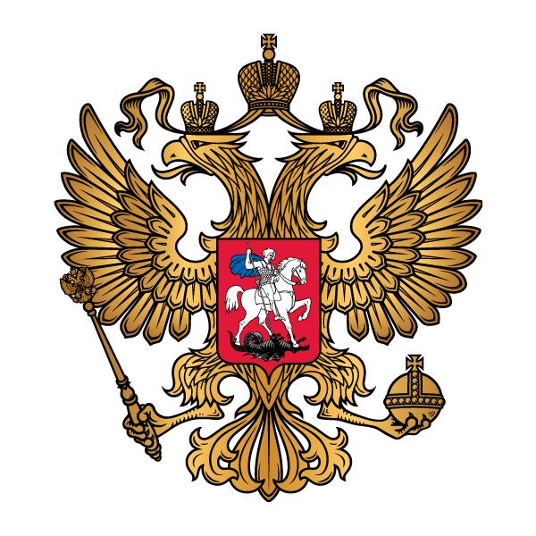Наклейка Герб РФ, фото 1